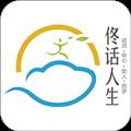 佟话人生app手机购物平台5.0.0免费领券