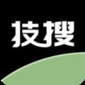 技搜app专业版1.0安卓版