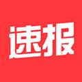 健康速报app最新版1.0安卓版