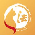 喵晓法app1.0.3最新版