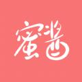 蜜酱语音APP官网版1.0安卓版