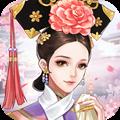 恋与清宫花之舞版1.1.2免费版