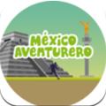 墨西哥冒险家游戏破解版0.5攻略版