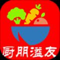 厨朋溢友app厨艺交友平台1.0最新版
