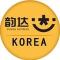 韩国韵达app6.9.0安卓版