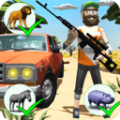非洲荒野狩猎破解版1.0无限金币版