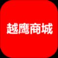 越鹰商城app官网版2.1.2最新版