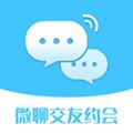 微聊交友约会app1.0.1安卓版