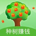 多多摇钱树红包树app1.0.0赚钱版