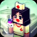 医院模拟器破解中文版1.0.2手机版