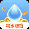 全民喝水免费提现版2.3.2赚钱版