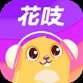 花吱社交聊天app1.8.12安卓版