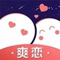 爽恋app同城交友6.2.7正规版