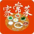 家常菜app做菜软件纯净版5.2.24破解版