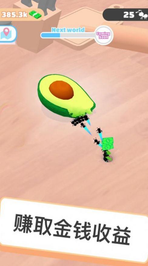 玩个蚂蚁攻略版游戏