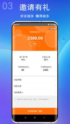 壹创网app创业项目网课学习平台