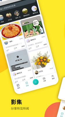 币心app交友平台