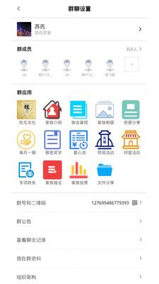 聚亲app相亲交友平台
