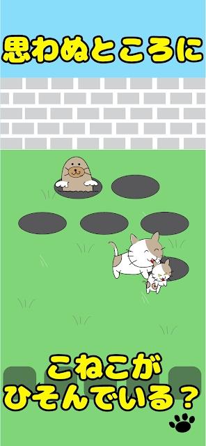 逃脱游戏寻找小猫游戏中文版