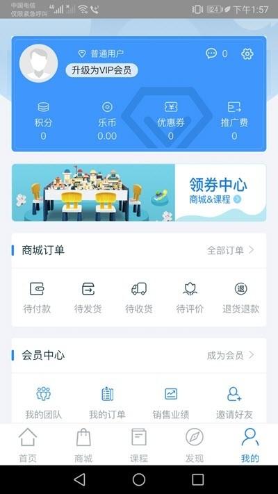 星讯音乐app最新版