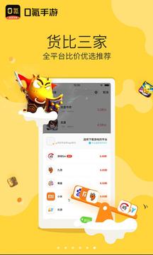 0氪手游app最新版