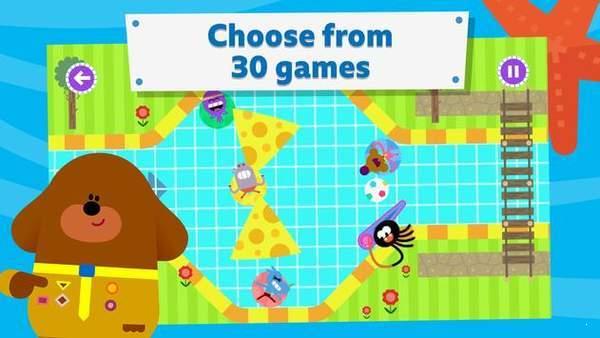 有趣的孩子游戏免费版