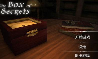 �i盒游�蛑形陌�