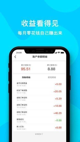 淘花卡app购物商城