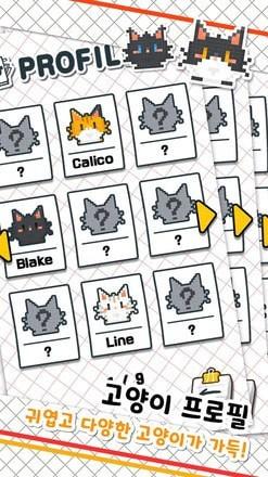 猫咪美食屋游戏