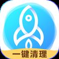 手机飞速神器app1.0.0安卓版