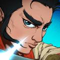 踢飞大侠游戏官方版1.0最新版