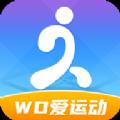 WO爱运动app1.0.1手机版