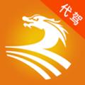 龙速代驾app1.0最新版