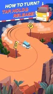 小型货车漂移转弯游戏