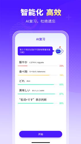 小语大师app安卓版