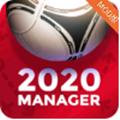 足球管理超2021游戏2.1.37最新版
