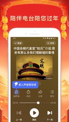 百度大字版app正式版