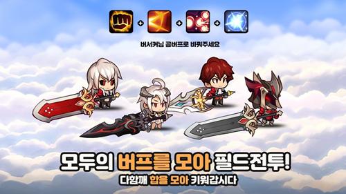 狂战士Online手游无限技能点