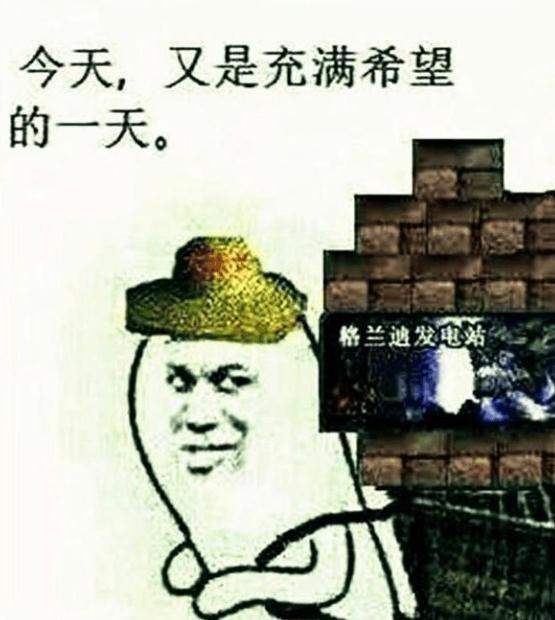 春节假期结束开始搬砖表情包