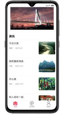 新海娱乐乐app完整版