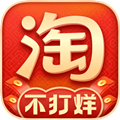 淘宝亲情关怀版app最新版9.21.1老人版