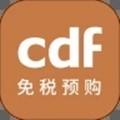 中国中免app3.5.1最新版