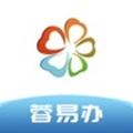 蓉易办APP3.0最新版1.2.2安卓版