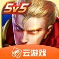 王者荣耀云游戏在线玩3.8.1.962101最新版