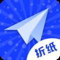 折纸DIY软件1.0手机版