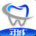 牙城app专业版1.0手机版