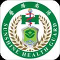 医路尚阳app手机版1.0最新版