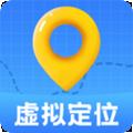 虚拟定位神器app3.3.0通用版