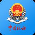 江苏税务app(安卓版)1.0.45正规版