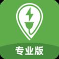 联联充电Pro专用版1.3.4安卓版